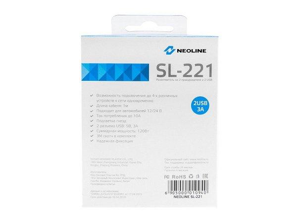Neoline SL-211 - 2 gniazda zapalniczki, 2xUSB/3A