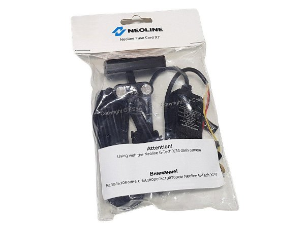 Neoline Fuse Cord X74 - zestaw zasilania z ACC do X74
