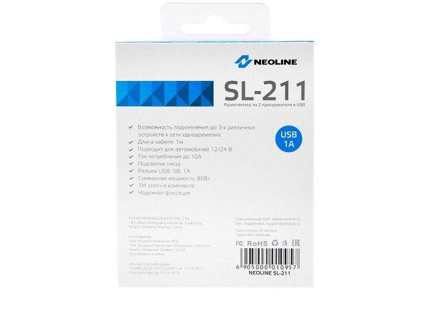 Neoline SL-211 - 2 gniazda zapalniczki, 1xUSB/1A